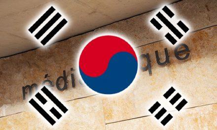 La médiathèque à l'heure de La Corée