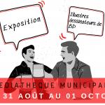 Exposition temporaire : Illustres dessinateurs de BD